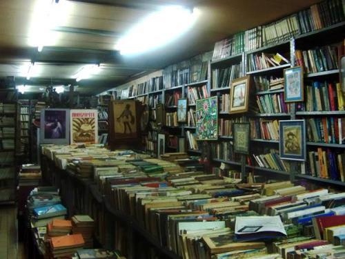 libreria cervantes avenida juarez