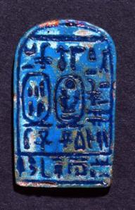ex libris Amenophis III