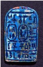 exlibris segle V AC