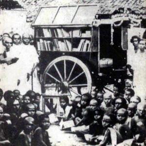 bibliomotocarro India 1931