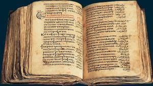 còdex copte