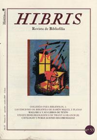 hibris1