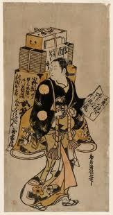 colporteur japonès