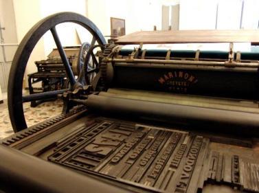 Museo Civico della Stampa a Mondoví 2
