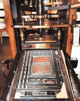Museu della Stampa a Socino (I) 1