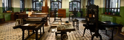 St. Petersburg Museum of Printing1