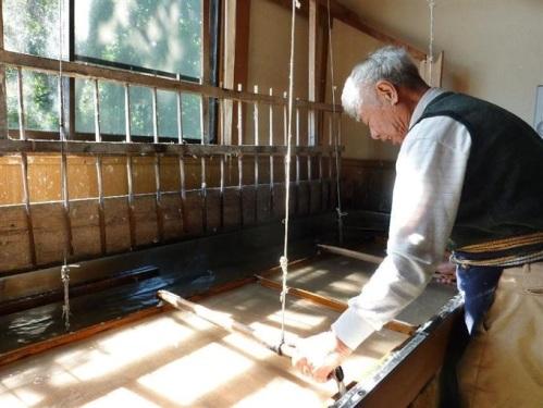 paper japonès (Sankei)
